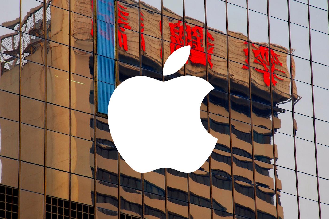 Le patron d'Apple devient président d'une prestigieuse école chinoise
