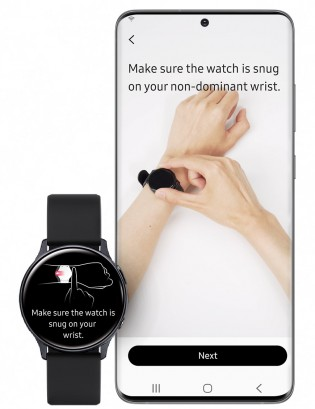 Samsung Health Monitor App